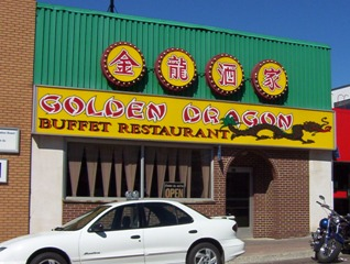 Chinese resataurant in Timmins, ON