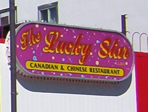 Timmins, highway 11 chinese food northern Ontario
