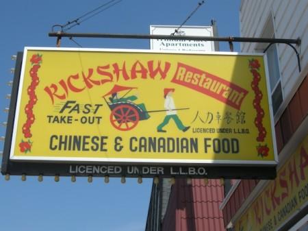 Gravenhurst Ontario chinese food